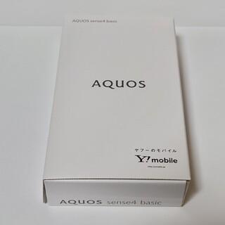 AQUOS - 【超美品】AQUOS sense 4 basic ライトカッパー 本体