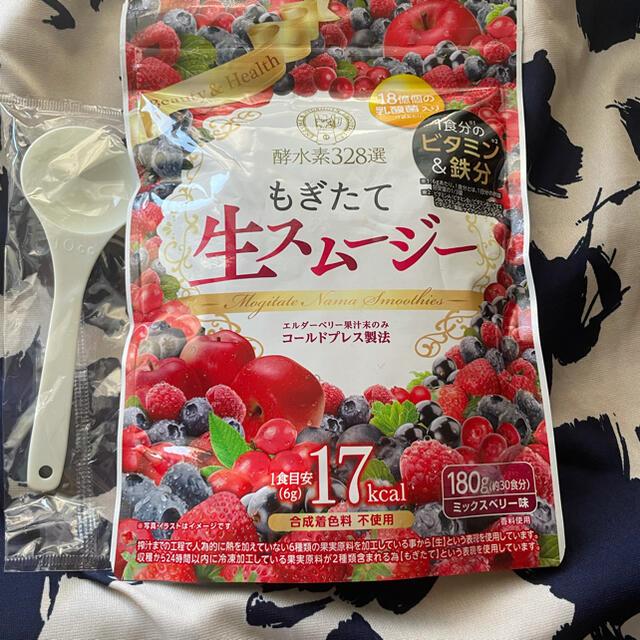 酵水素328選 もぎたて生スムージー コスメ/美容のダイエット(ダイエット食品)の商品写真