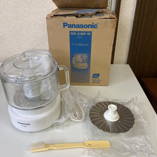 Panasonic - 【Panasonic 】フードプロセッサー(ホワイト)MK-K48P-W