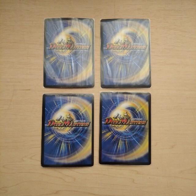 デュエルマスターズ(デュエルマスターズ)の龍の極限ドギラゴールデン エンタメ/ホビーのトレーディングカード(シングルカード)の商品写真