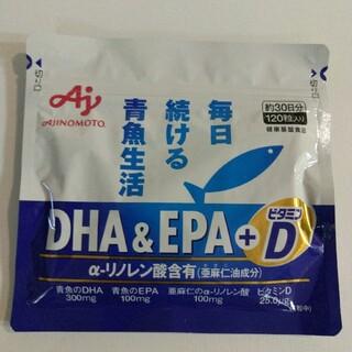 味の素 - 味の素 DHA&EPA+ビタミンD 約30日分 120粒入り アマニ油