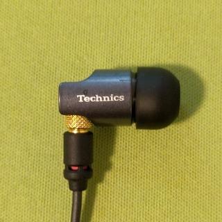 Panasonic - Technics EAH-TZ700