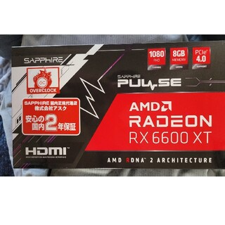 RADEON rx6600xt(PCパーツ)