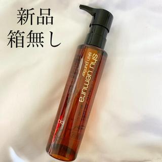 shu uemura - 新品 シュウウエムラ クレンジング オイル アルティム8 150ml