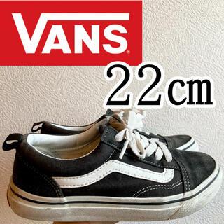 ヴァンズ(VANS)のvans キッズオールドスクール 22㎝(スニーカー)