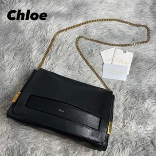 Chloe - ●chole● クロエ ELLE チェーンショルダー クラッチバッグ ブラック