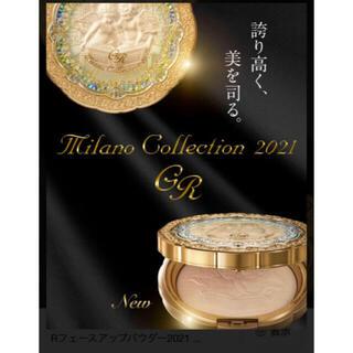 新品♡ミラノコレクション  GR フェースアップ2021