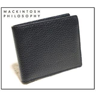 MACKINTOSH PHILOSOPHY - 新品【マッキントッシュ フィロソフィー】伊製 上質レザー 二つ折り財布 黒
