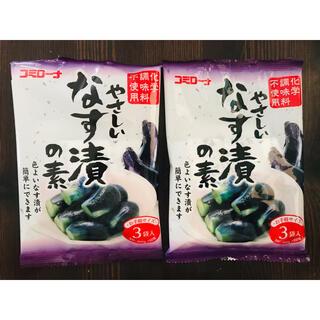 かんたん美味しい🉐やさしいなす漬の素 2袋セット(漬物)