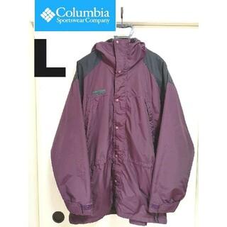 コロンビア(Columbia)のコロンビア マウンテンジャケット(マウンテンパーカー)