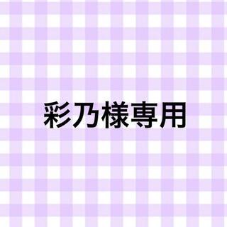 フェンディ(FENDI)の彩乃様専用 FENDI ピアス(ピアス)