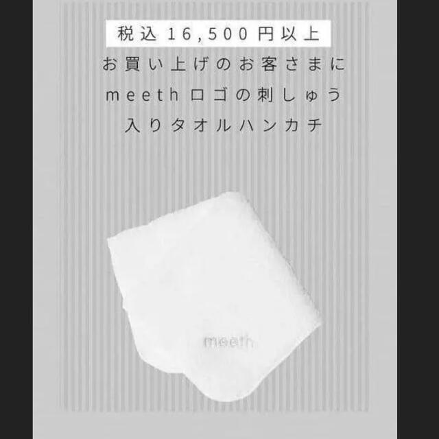 Cosme Kitchen(コスメキッチン)ののぁ様専用ページ コスメ/美容のスキンケア/基礎化粧品(クレンジング/メイク落とし)の商品写真