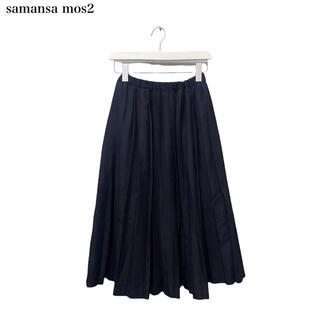 サマンサモスモス(SM2)の【samansa mos2】プリーツロングスカート ブラック サマンサモスモス(ロングスカート)