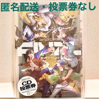ヒプノシスマイク 決勝CD