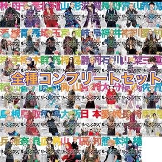 講談社 - 219430 東京リベンジャーズ イラストカード 全種コンプリートセット