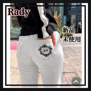 レディー(Rady)の【新品 未使用】Rady フレーム Rady スウェットパンツ  (カジュアルパンツ)