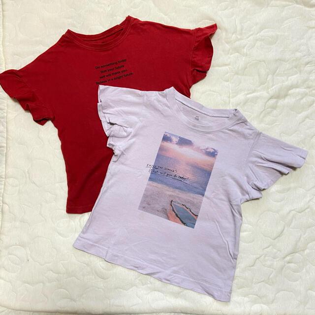 GU(ジーユー)のジーユー Tシャツ 2枚セット サイズ110 キッズ/ベビー/マタニティのキッズ服女の子用(90cm~)(Tシャツ/カットソー)の商品写真