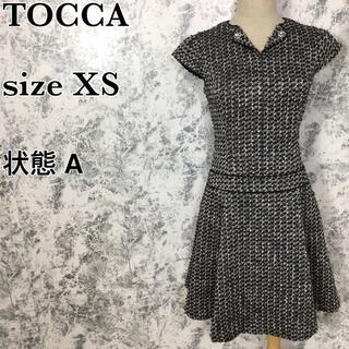トッカ(TOCCA)のトッカ ツィード キャップスリーブ ラメ ビジュー フレアスカート ワンピース(ひざ丈ワンピース)