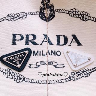 PRADA - PRADAロゴプレートパーツ♡