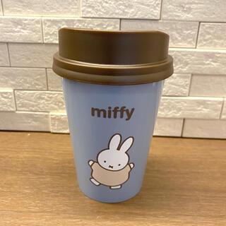 新品★miffy  ミッフィー USB加湿器 タンブラースタイル