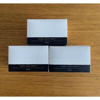 ポーラ(POLA)の★POLA ホワイトショット インナーロック タブレット IXS ★2粒×30袋(その他)