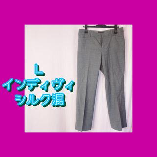 インディヴィ(INDIVI)のL 新品同様 グレーパンツ シルク混 十分丈 OLおしゃれ着 スーツパンツ(スーツ)