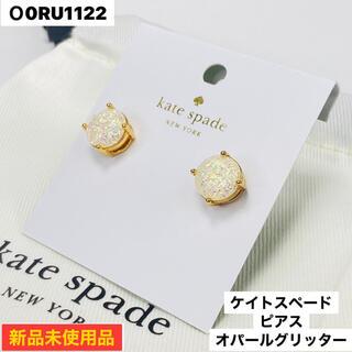 kate spade new york - 新品 ケイトスペード ☆   ピアス ジュエリー オパールグリッター
