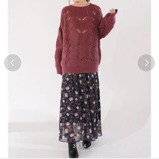 アングリッド(Ungrid)のウエストゴム ネイビー花柄ロングスカート(ロングスカート)