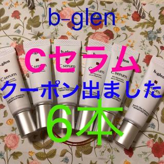 ビーグレン(b.glen)のb-glen Cセラム 5g   6本(美容液)