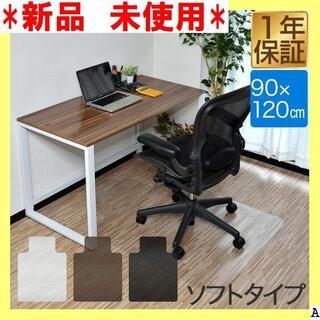 新品 未使用 チェアマット ★送料無・c クリア/スモ 120cm 143(ハイバックチェア)