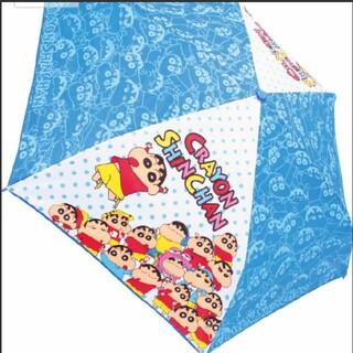 クレヨンしんちゃん 子供 折り畳み傘(傘)