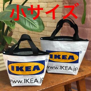 イケア(IKEA)のIKEA イケア 保温 保冷バッグ トートバッグ ハンドメイド エコバッグ 小(バッグ)