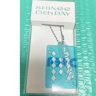 SHINee - SHINee キーリング