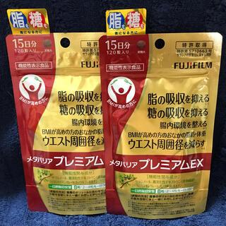 富士フイルム - メタバリア プレミアムEX 15日分×2袋セット