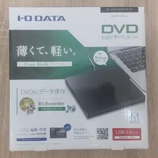 アイオーデータ(IODATA)のポータプルDVDドライブ(PC周辺機器)