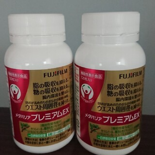 富士フイルム - 富士フイルム メタバリア プレミアムEX 720粒(90日分) 2個セット