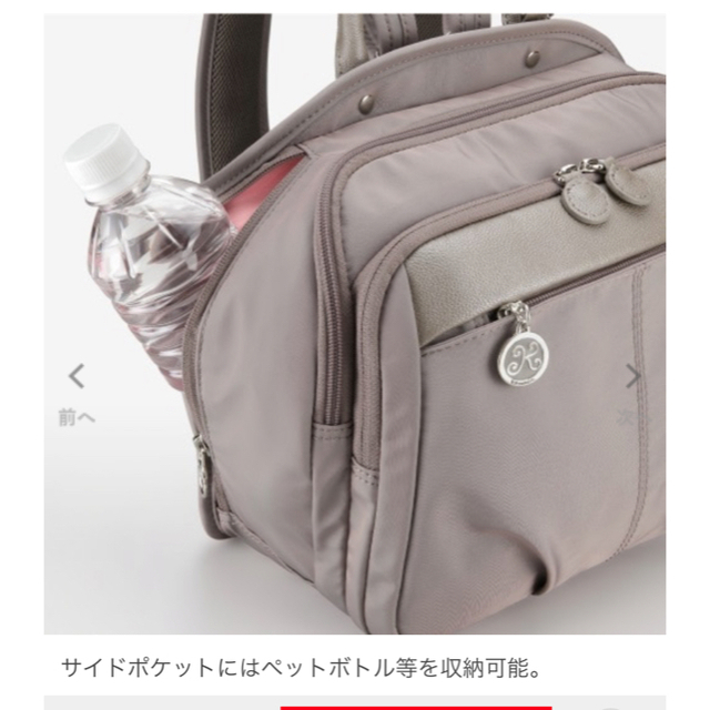 Kanana project(カナナプロジェクト)の人気♪ かななプロジェクト リュック 小 レディースのバッグ(リュック/バックパック)の商品写真