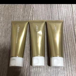 ワールドレップサービス 洗顔 3本セット(洗顔料)