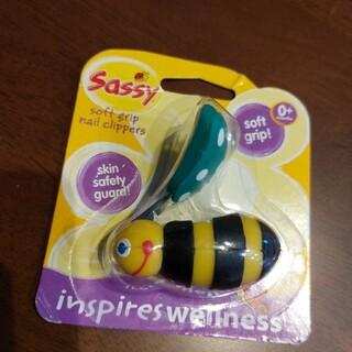 サッシー(Sassy)の【新品未使用】赤ちゃん爪切り sassy 蜂(爪切り)