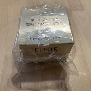 ELIXIR - 資生堂 エリクシールシュペリエル スリーピングジェルパック W(105g)