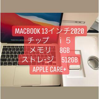 マック(Mac (Apple))のだい15 様 専用 Macbook air 2020 512GB(ノートPC)