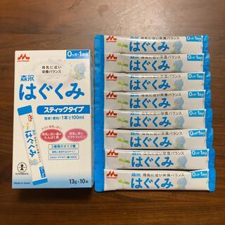 モリナガニュウギョウ(森永乳業)のはぐくみ スティックタイプ(乳液/ミルク)