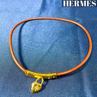 Hermes - ✨良品✨ HERMES ハートカデナ ヴィヴィリデ ブレスレット チョーカー