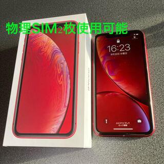 iPhone - iPhone XR RED 128GB SIMフリー 本体