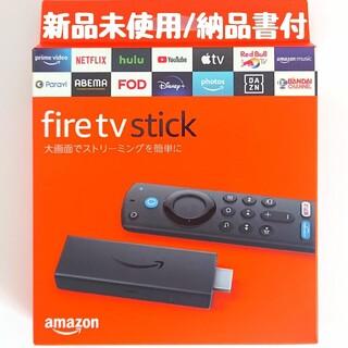 【第3世代 】【新品未使用】 Amazon fire tv stick リモコン