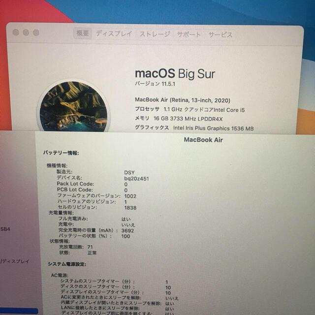 Apple(アップル)のMacbook Air 2020 Apple care スマホ/家電/カメラのPC/タブレット(ノートPC)の商品写真