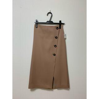 ノーブル(Noble)のボタントラペラーズスカート タグ付き新品(ロングスカート)