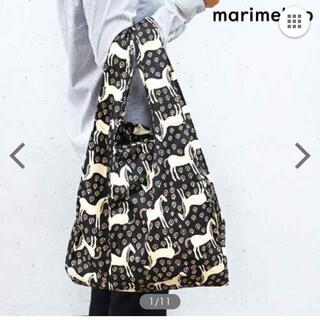 マリメッコ(marimekko)の新品新柄marimekkoマリメッコ エコバッグ トートバッグ馬 折り畳み(エコバッグ)