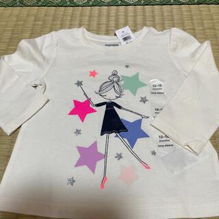 ベビーギャップ(babyGAP)のロンT(Tシャツ)