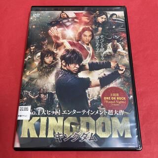 キングダム 実写版 DVD    山崎賢人 吉沢亮 長澤まさみ 橋本環奈